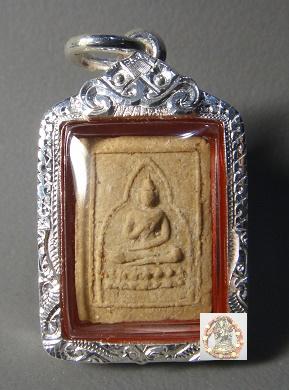 屈求清寺龍波音和龍普術佛歷2497年禮物佛