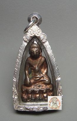 屈穌他佛歷2506年有印古老藥師佛(大型比賽得第2名)