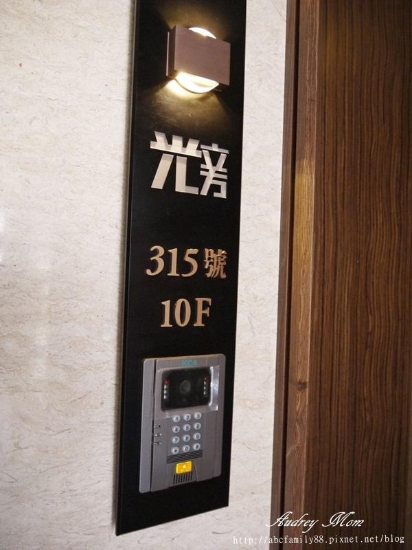 P1900921.JPG
