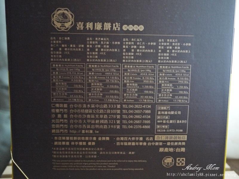 P1990991.JPG