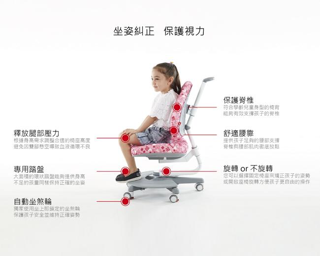 babo_chair_05.jpg