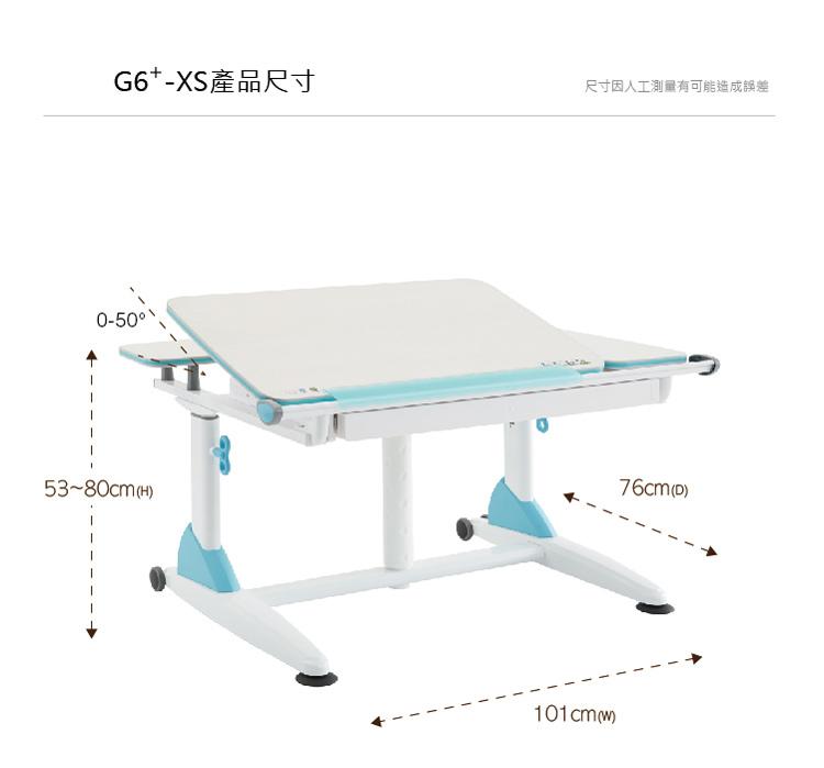 G6PLUS-XS.jpg