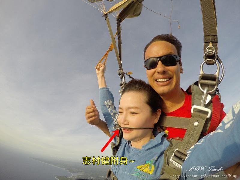 Chien hui Christine Chang 0054.JPG