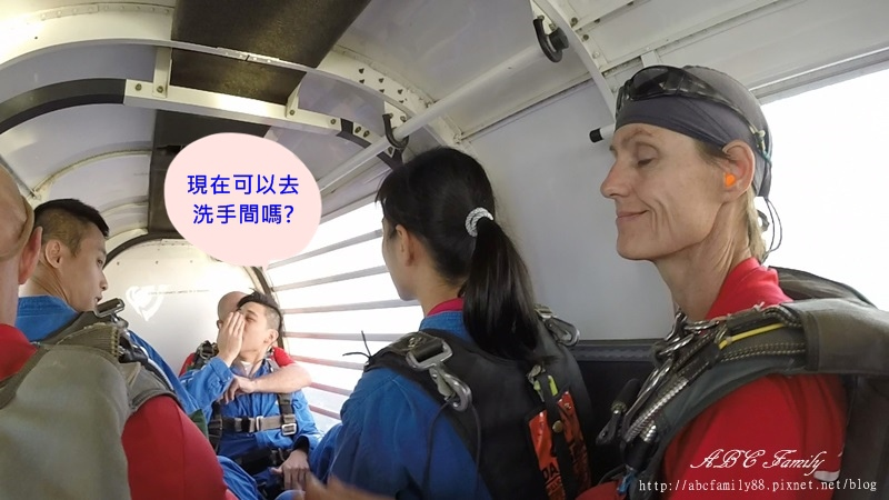 Chien hui Christine Chang 0132.jpg