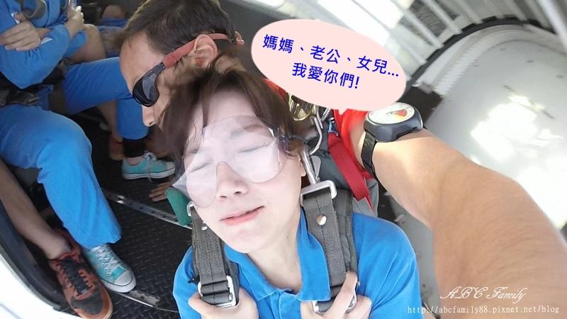Chien hui Christine Chang 0136.jpg