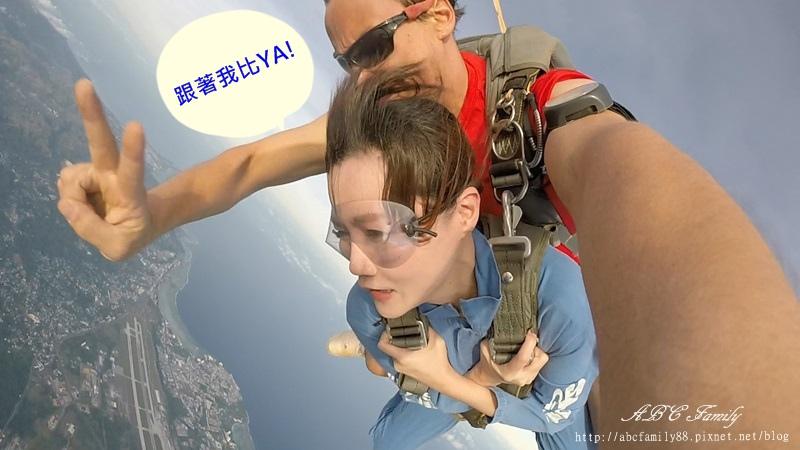Chien hui Christine Chang 0160.jpg