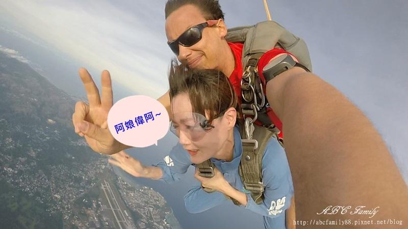 Chien hui Christine Chang 0163.jpg