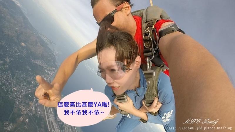 Chien hui Christine Chang 0161.jpg