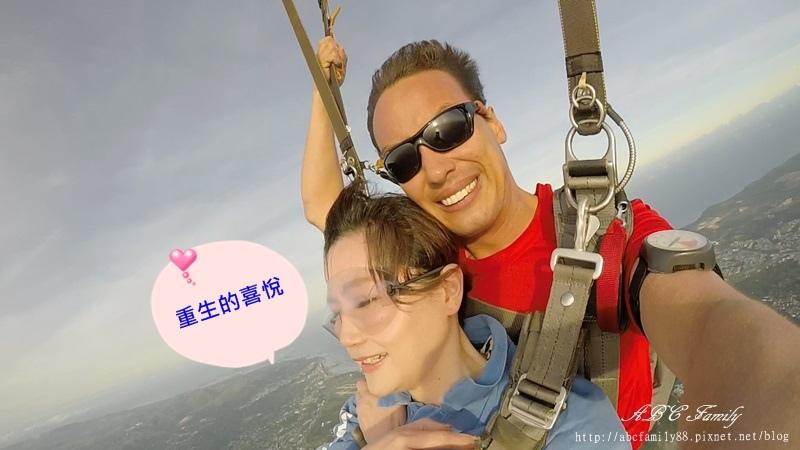Chien hui Christine Chang 0214.jpg
