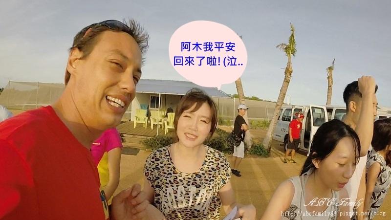Chien hui Christine Chang 0249.jpg