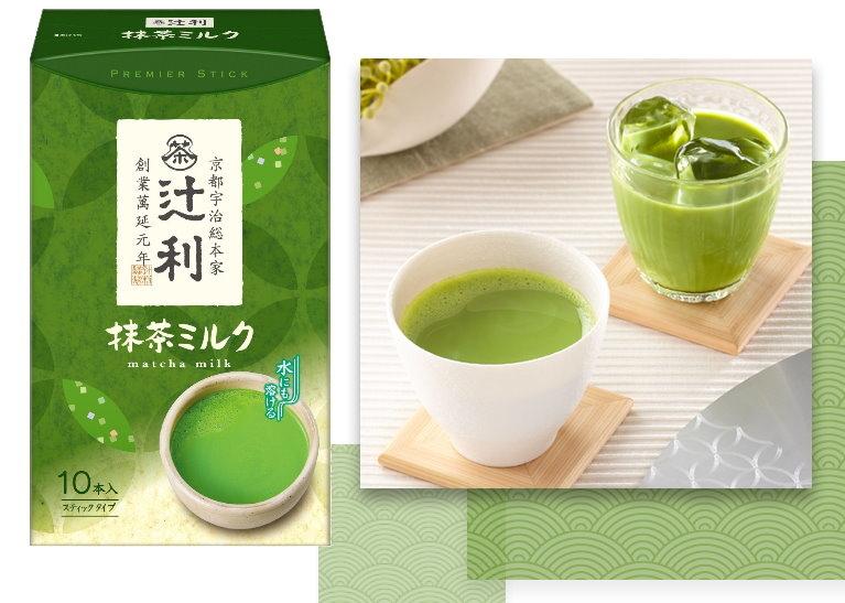 日本辻利抹茶牛奶(14g×10入) $290.jpg