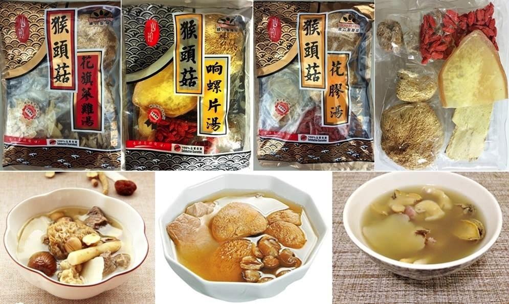 香港煲湯.jpg