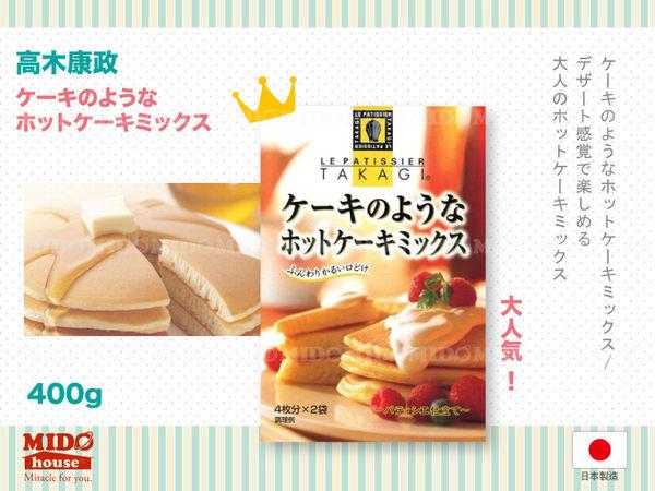 高木鬆餅粉.jpg