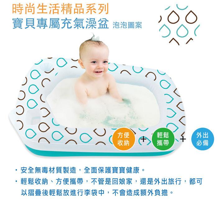 81001_寶貝專屬充氣澡盆_泡泡_720 3
