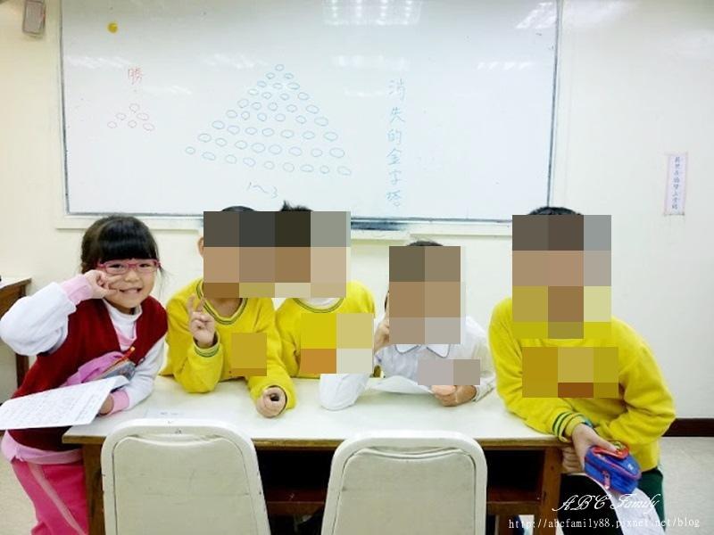 105.3.3週四休閒活動 16508.jpg