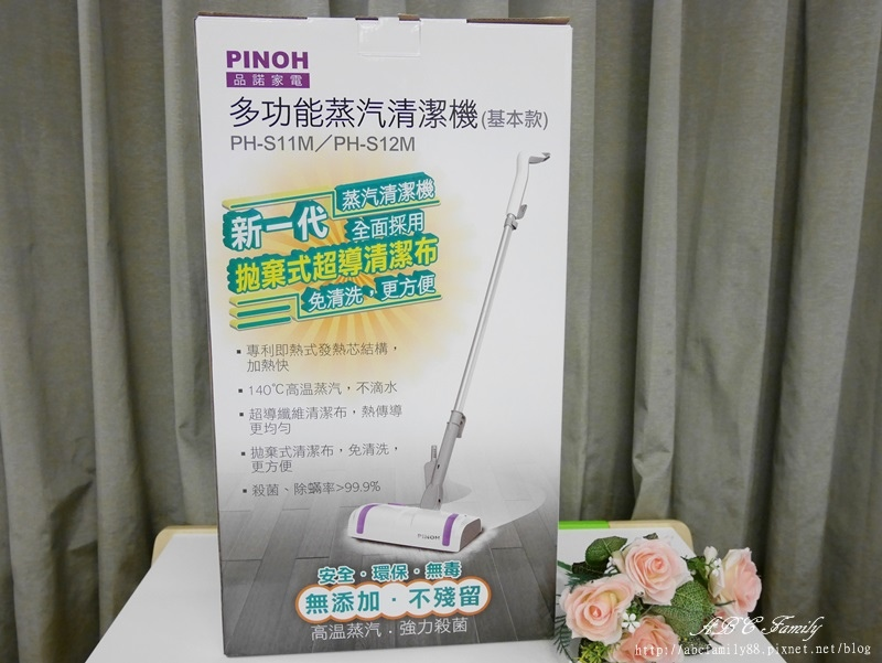 P1200770.JPG