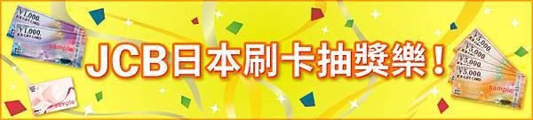 lucky_draw_title5.jpg