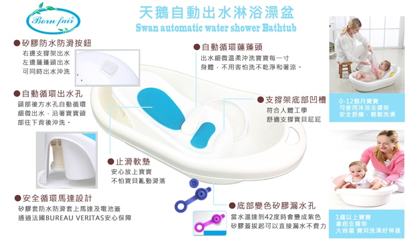 澡盆多功能 (1).jpg