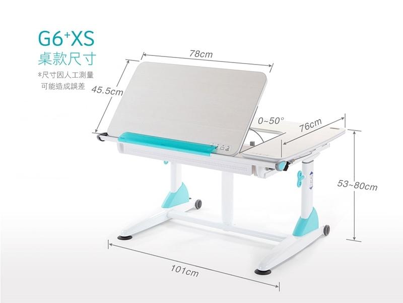 g6xs_size