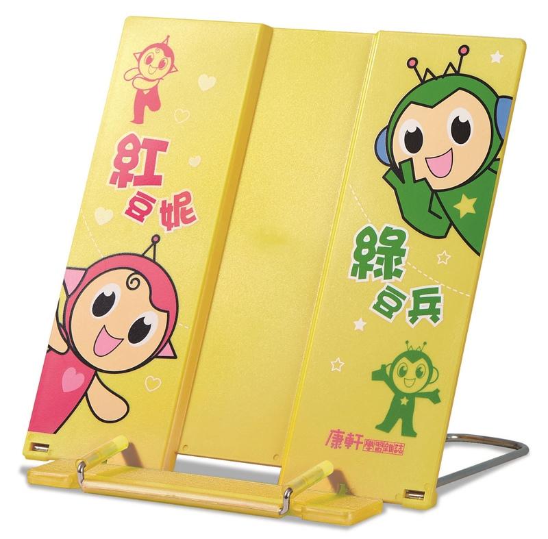 童趣閱讀架