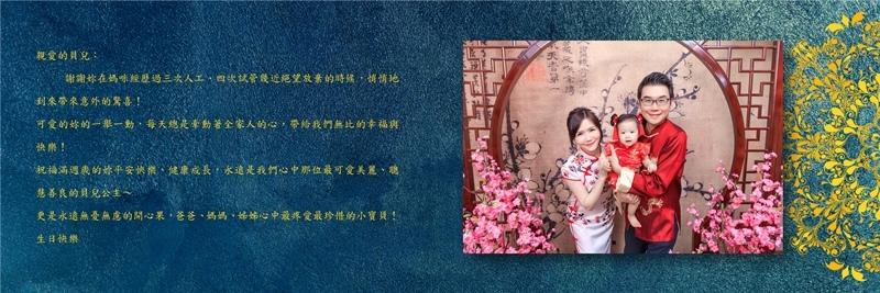 張倩人惠 大水晶 中式11.jpg