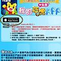 S__38100995.jpg