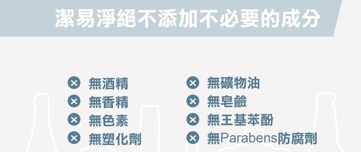 字卡_抗菌洗手幕斯-05.jpg