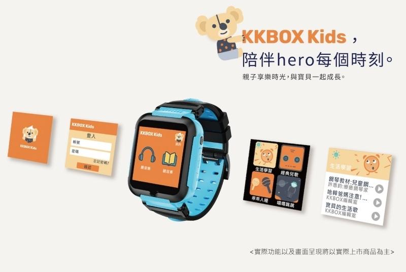 Hero 4G 兒童手錶_210323_2.jpg