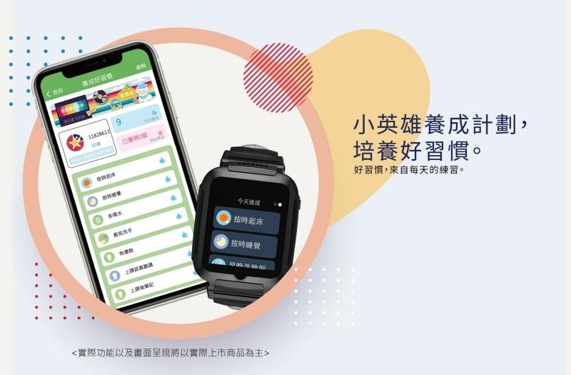 Hero 4G 兒童手錶_210323_3.jpg