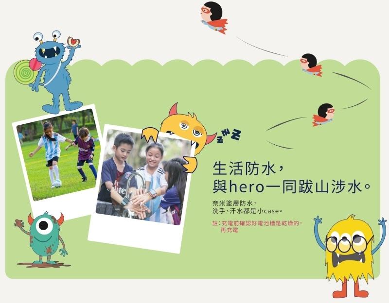 Hero 4G 兒童手錶_210323_7.jpg