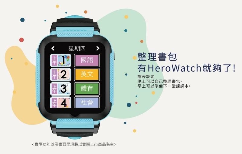 Hero 4G 兒童手錶_210323_5.jpg