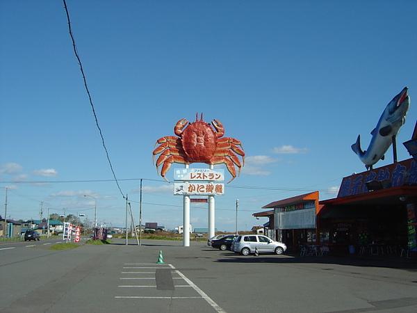 看到這個..就知道午餐除了螃蟹還是螃蟹
