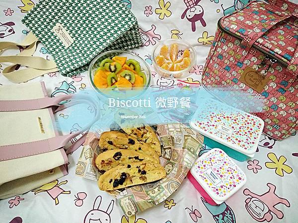 義式脆餅Biscotti橄欖油作法.jpg