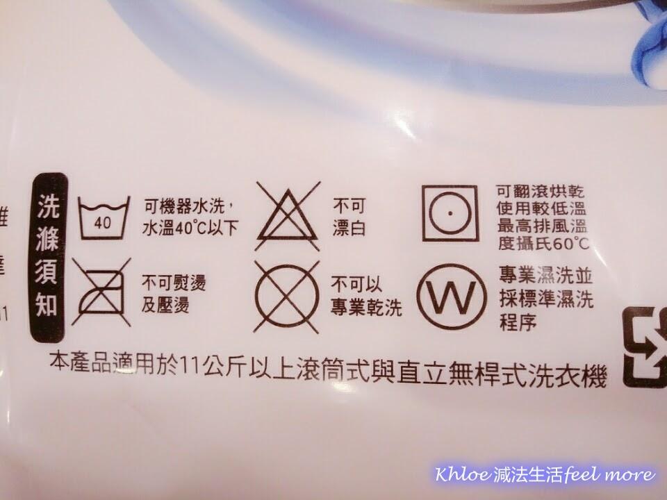 3M可水洗枕頭心得評價推薦16.jpg