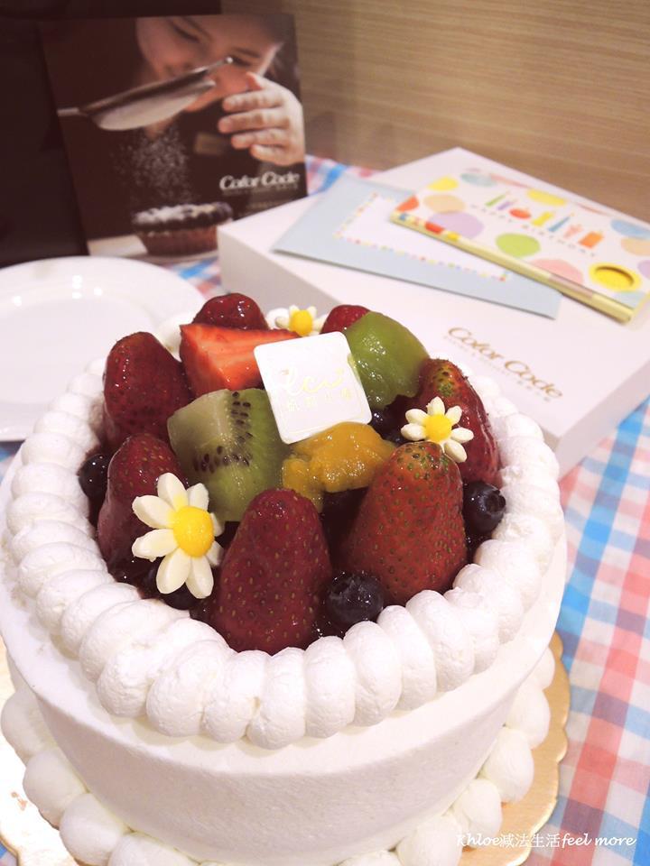 凱莉小姐生日彌月蛋糕1.jpg