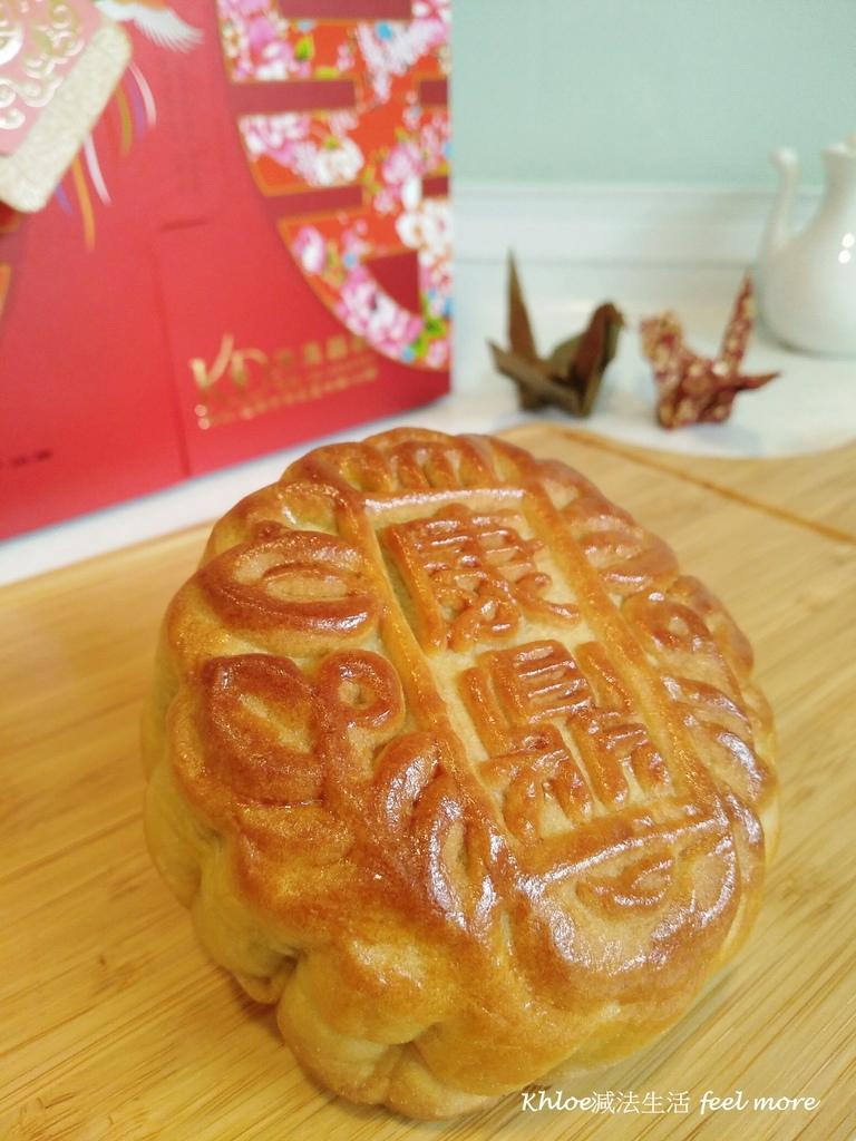 康鼎中西式喜餅評價推薦心得24.jpg