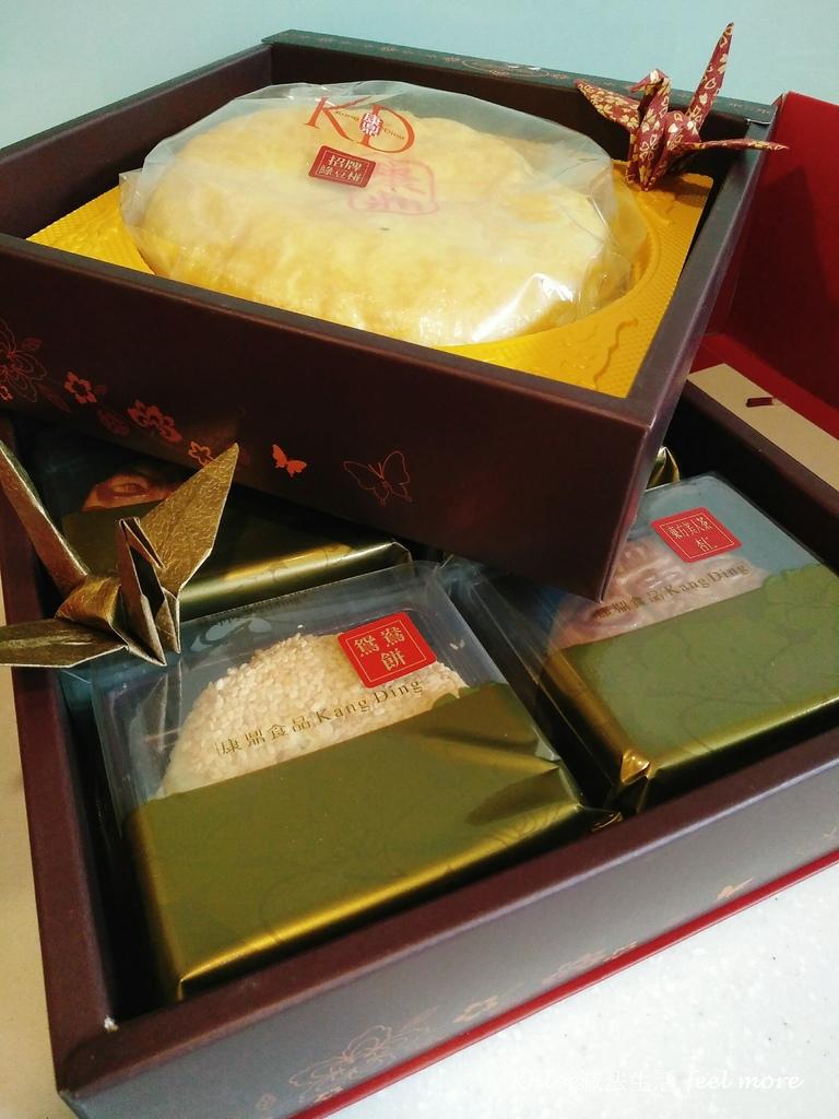 康鼎中西式喜餅評價推薦心得47.jpg