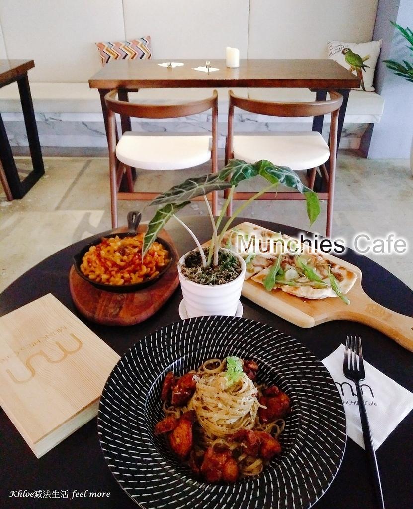 小巨蛋美食Munchies Cafe美式餐酒館菜單1.jpg