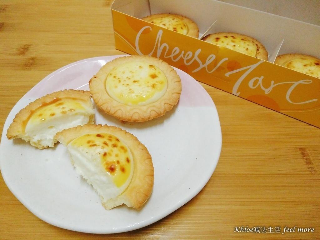 cheese_2018-02-12-17-57-50.jpg
