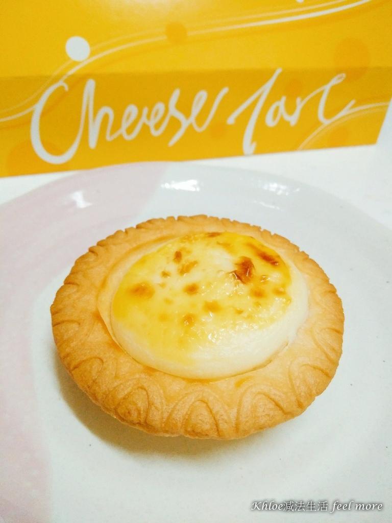 cheese_2018-02-12-17-46-27.jpg