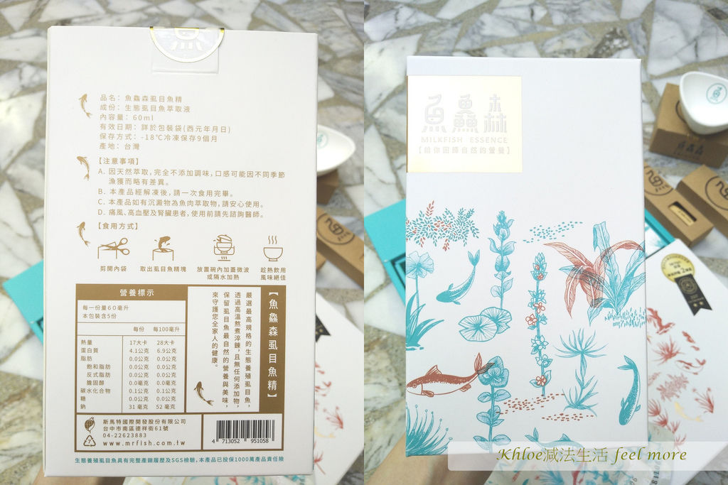 魚鱻森虱目魚精11.jpg