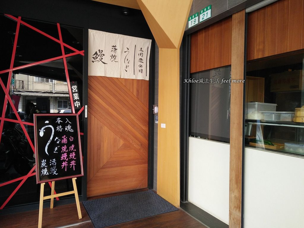 城前料理亭29.jpg