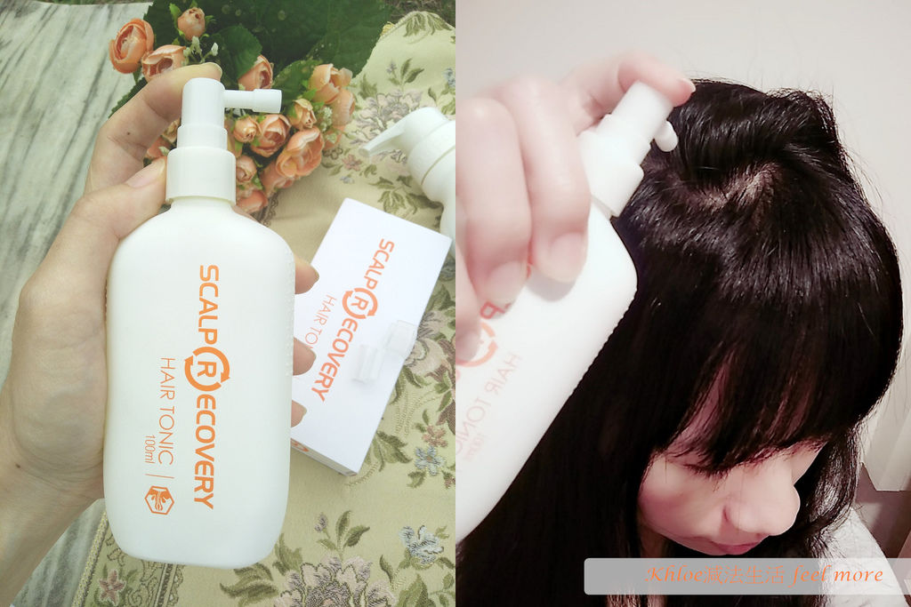 髮基因洗髮精評價11.jpg