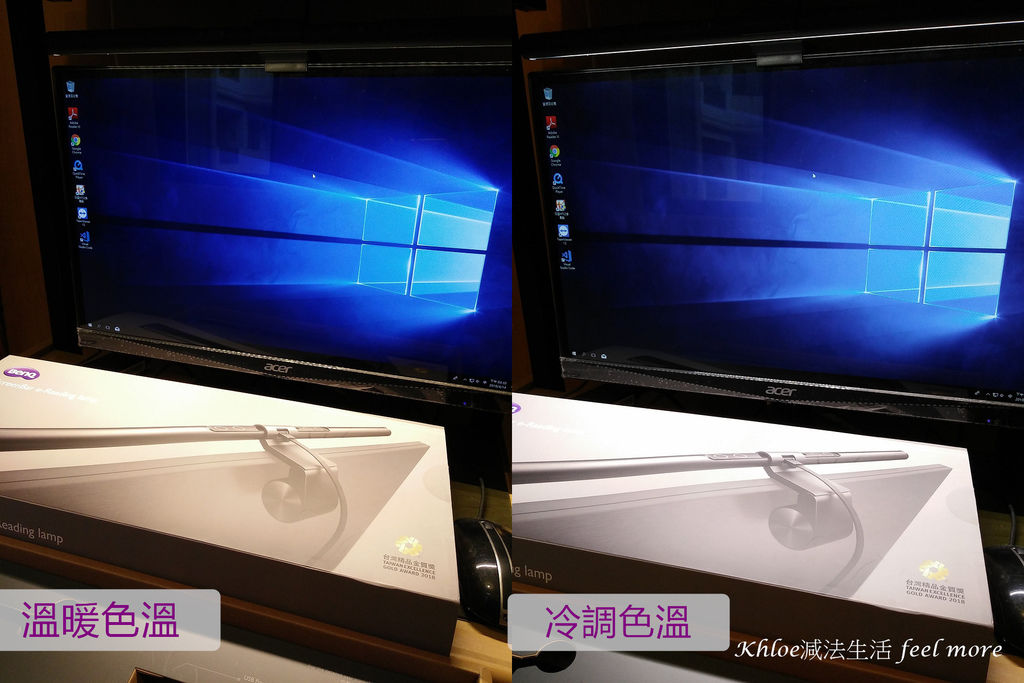 BenQ螢幕智能掛燈評價心得推薦06.jpg