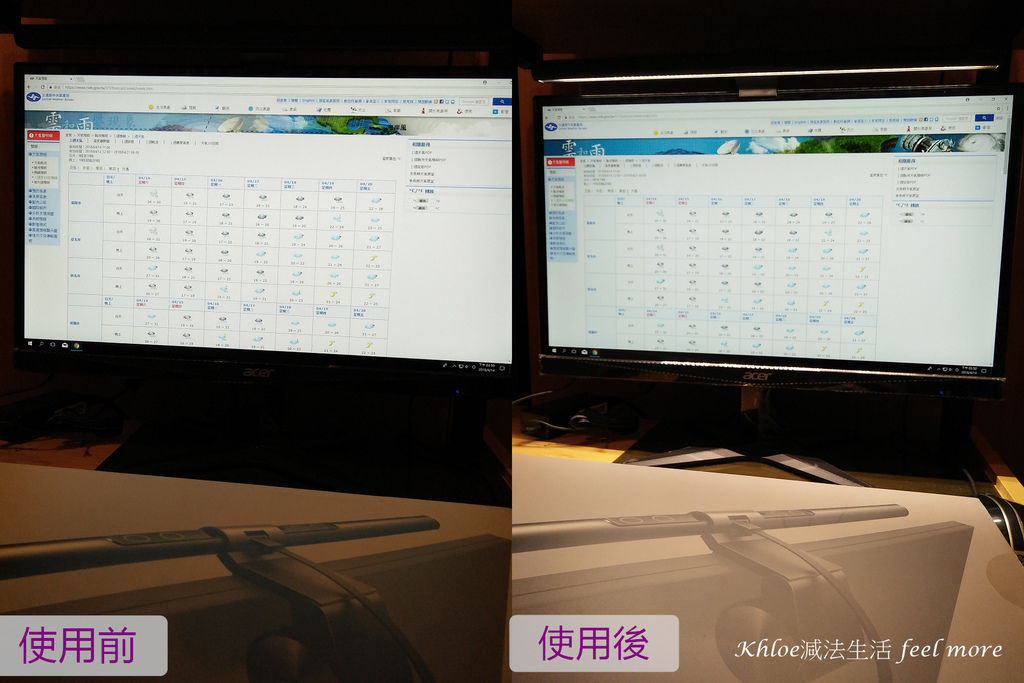 BenQ螢幕智能掛燈評價心得推薦05.jpg