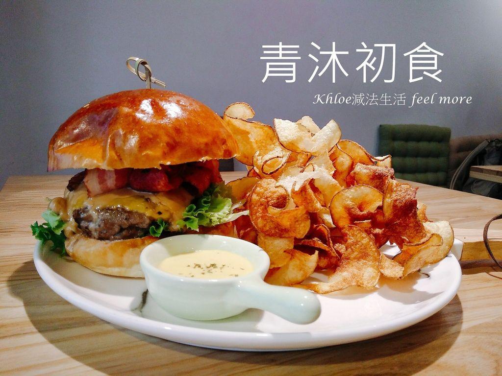 青沐初食六張犁早午餐推薦評價菜單01.jpg