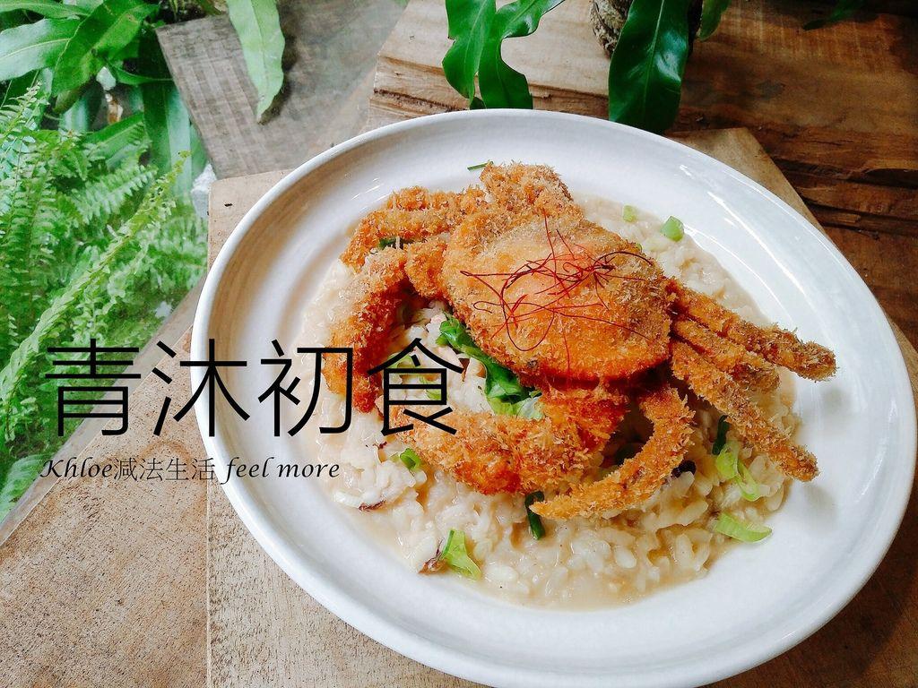 青沐初食六張犁早午餐推薦評價菜單02.jpg