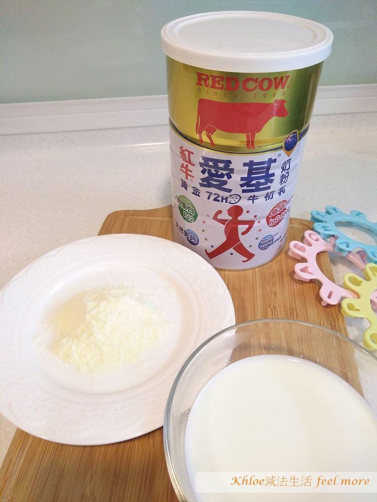 紅牛愛基牛初乳奶粉評價心得12.jpg
