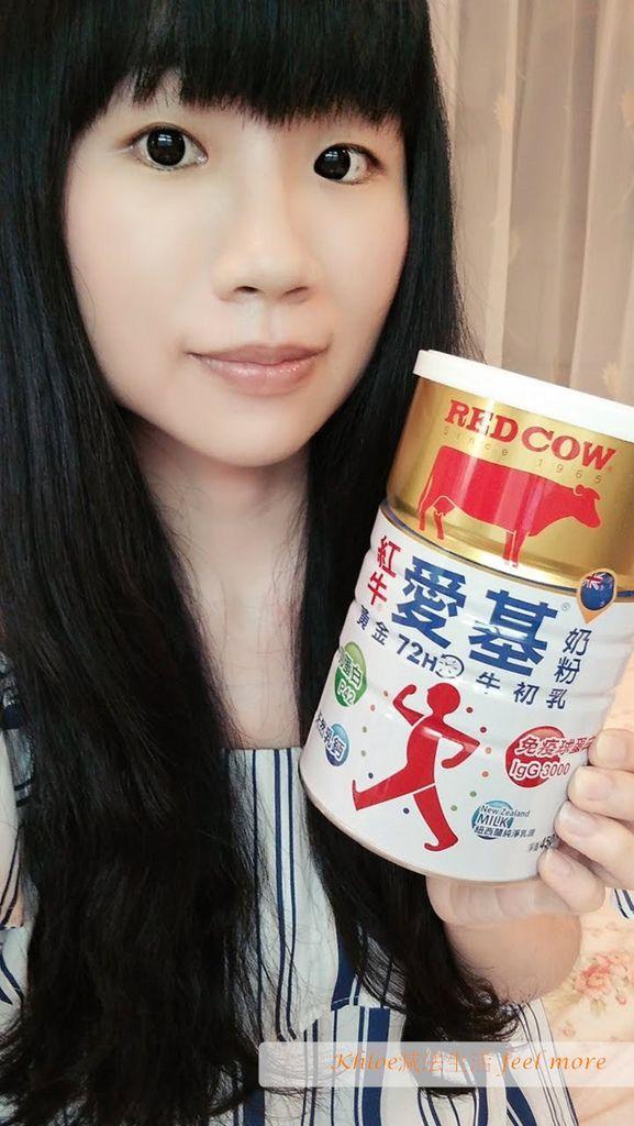 紅牛愛基牛初乳奶粉評價心得15.jpg