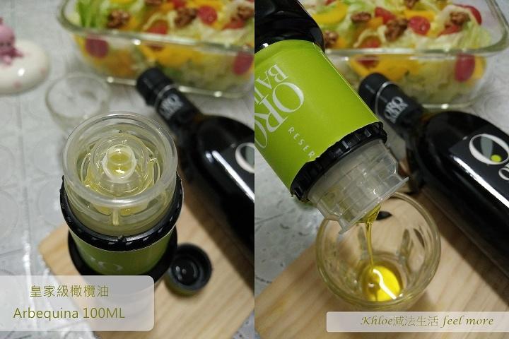 皇嘉橄欖油評價心得推薦06.jpg